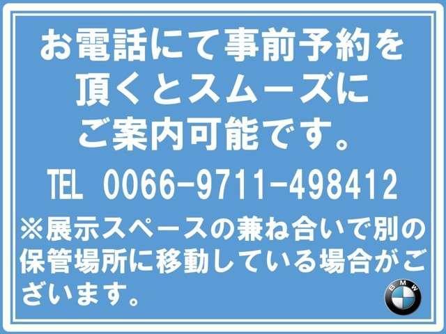 在庫車両はストックヤードにも保管中ですので、お車詳細や展示状況はBPS城東鶴見 フリーダイヤル(0066−9708−9500)、06−6933−6600迄お気軽にお問合せ下さいませ!