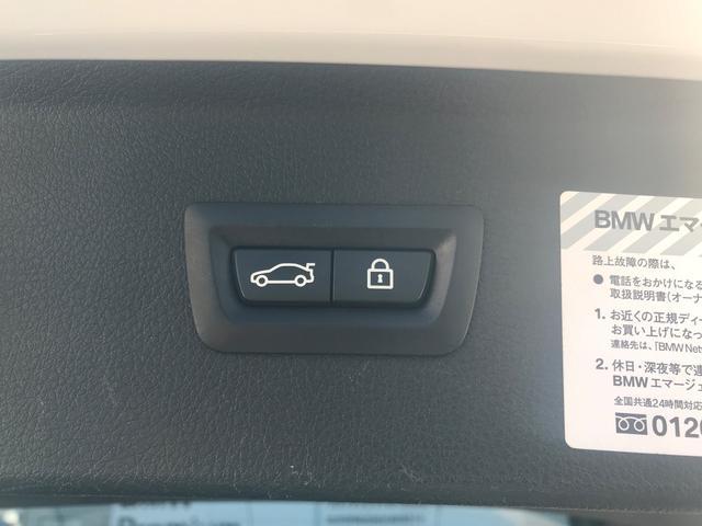 218iアクティブツアラーセレブレションEDファッシ ワンオーナー ベージュレザー ウッドパネル コーナーポール 社外地デジチューナー コンフォートアクセス 電動リアゲート 純正HDDナビ 純正17インチAW LEDヘッドライト リアビューカメラ(3枚目)