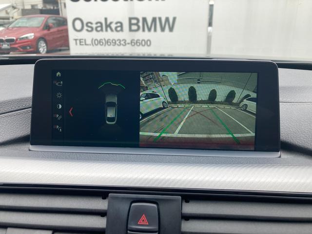 420iグランクーペ Mスポーツ ACC 赤レザー 地デジチューナー 前後PDC デジタルメーター シートヒーター ワンオーナー LEDヘッドライト コンフォートアクセス インテリジェントセーフティ 電動リアゲート タッチパネル(15枚目)