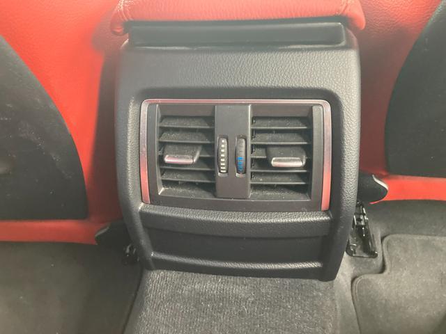 420iグランクーペ Mスポーツ ACC 赤レザー 地デジチューナー 前後PDC デジタルメーター シートヒーター ワンオーナー LEDヘッドライト コンフォートアクセス インテリジェントセーフティ 電動リアゲート タッチパネル(28枚目)
