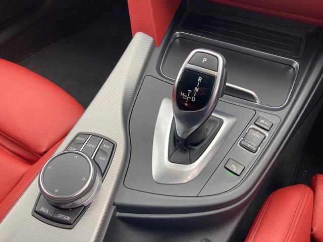 420iグランクーペ Mスポーツ ACC 赤レザー 地デジチューナー 前後PDC デジタルメーター シートヒーター ワンオーナー LEDヘッドライト コンフォートアクセス インテリジェントセーフティ 電動リアゲート タッチパネル(29枚目)