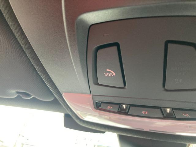 420iグランクーペ Mスポーツ ACC 赤レザー 地デジチューナー 前後PDC デジタルメーター シートヒーター ワンオーナー LEDヘッドライト コンフォートアクセス インテリジェントセーフティ 電動リアゲート タッチパネル(32枚目)