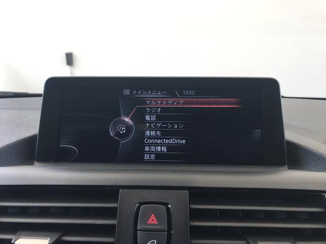 116i 純正HDDナビゲーション 純正16インチAW パーキングサポートパッケージ リアビューカメラ リア障害物センサー 社外ETC DVD再生 アイドリングストップ ワンオーナー車両 キセノンヘッドライト(17枚目)