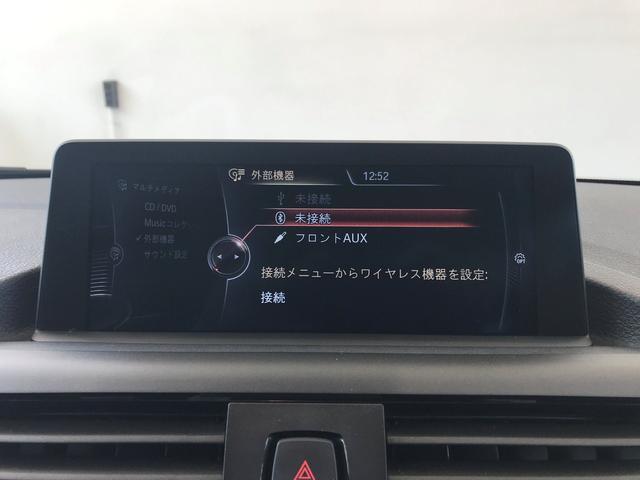 116i 純正HDDナビゲーション 純正16インチAW パーキングサポートパッケージ リアビューカメラ リア障害物センサー 社外ETC DVD再生 アイドリングストップ ワンオーナー車両 キセノンヘッドライト(20枚目)
