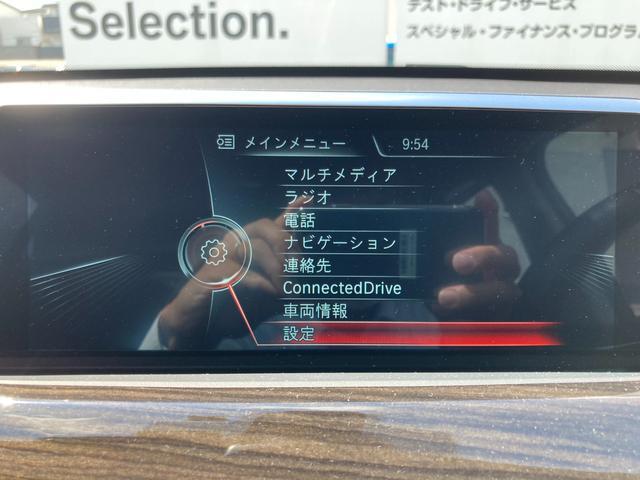 xDrive 18d xライン モカレザー ハイラインパッケージ コンフォートパッケージ HDDナビゲーション バックカメラ リアPDC コンフォートアクセス 電動リアゲート ワンオーナー車両(17枚目)