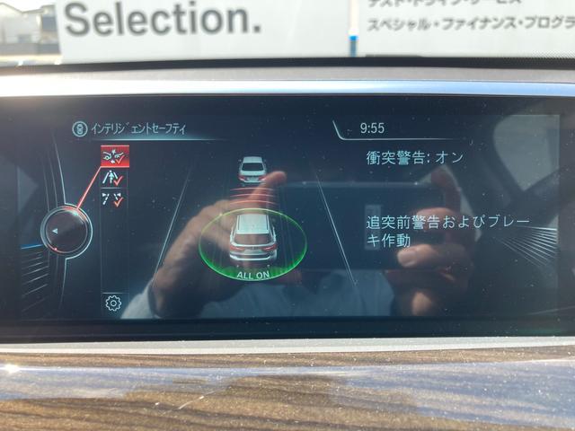 xDrive 18d xライン モカレザー ハイラインパッケージ コンフォートパッケージ HDDナビゲーション バックカメラ リアPDC コンフォートアクセス 電動リアゲート ワンオーナー車両(20枚目)