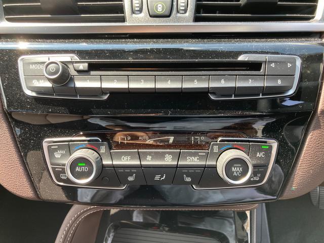 xDrive 18d xライン モカレザー ハイラインパッケージ コンフォートパッケージ HDDナビゲーション バックカメラ リアPDC コンフォートアクセス 電動リアゲート ワンオーナー車両(21枚目)