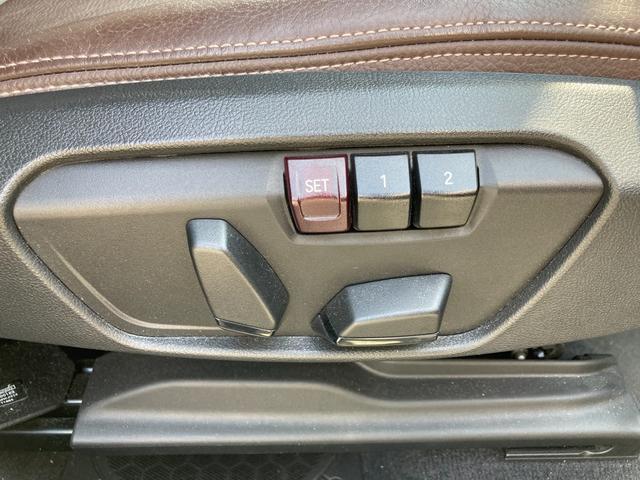 xDrive 18d xライン モカレザー ハイラインパッケージ コンフォートパッケージ HDDナビゲーション バックカメラ リアPDC コンフォートアクセス 電動リアゲート ワンオーナー車両(26枚目)