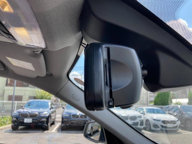 xDrive 18d xライン モカレザー ハイラインパッケージ コンフォートパッケージ HDDナビゲーション バックカメラ リアPDC コンフォートアクセス 電動リアゲート ワンオーナー車両(28枚目)