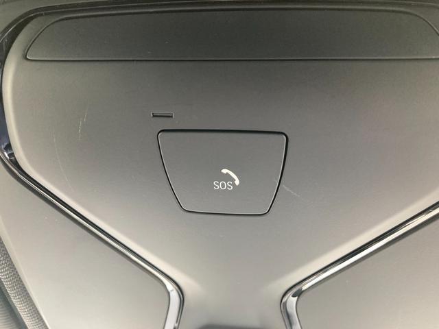 xDrive 20d Mスポーツ ハイラインパッケージ 黒革 ブラックレザー シートヒーター ACC アクティブクルーズコントロール LEDヘッドライト 19AW 全周囲カメラ コンフォートアクセス 電動リアゲート タイヤ4本交換(12枚目)