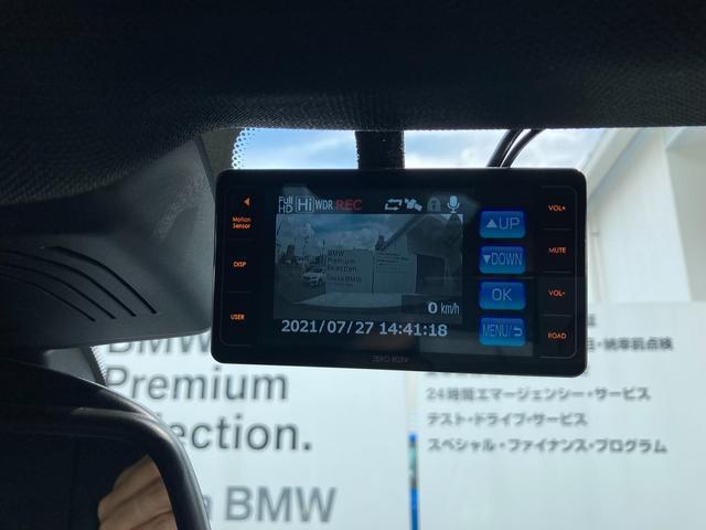 xDrive 20d Mスポーツ ハイラインパッケージ 黒革 ブラックレザー シートヒーター ACC アクティブクルーズコントロール LEDヘッドライト 19AW 全周囲カメラ コンフォートアクセス 電動リアゲート タイヤ4本交換(15枚目)