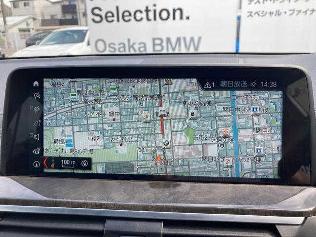 xDrive 20d Mスポーツ ハイラインパッケージ 黒革 ブラックレザー シートヒーター ACC アクティブクルーズコントロール LEDヘッドライト 19AW 全周囲カメラ コンフォートアクセス 電動リアゲート タイヤ4本交換(18枚目)