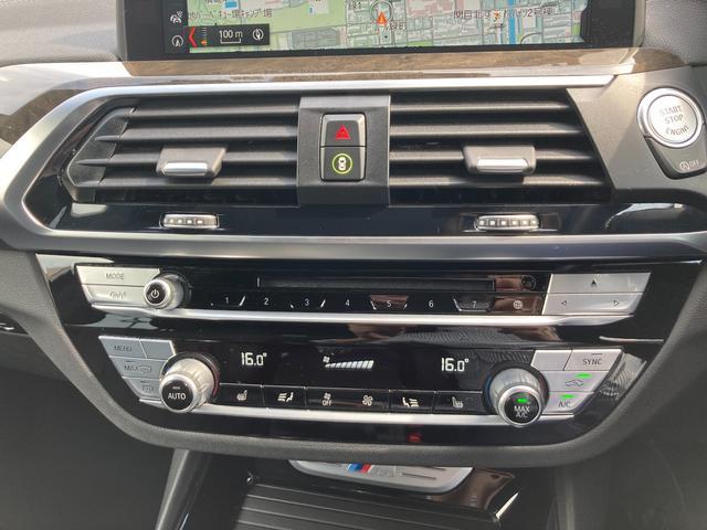 xDrive 20d Mスポーツ ハイラインパッケージ 黒革 ブラックレザー シートヒーター ACC アクティブクルーズコントロール LEDヘッドライト 19AW 全周囲カメラ コンフォートアクセス 電動リアゲート タイヤ4本交換(20枚目)