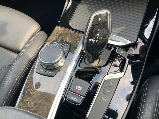 xDrive 20d Mスポーツ ハイラインパッケージ 黒革 ブラックレザー シートヒーター ACC アクティブクルーズコントロール LEDヘッドライト 19AW 全周囲カメラ コンフォートアクセス 電動リアゲート タイヤ4本交換(21枚目)
