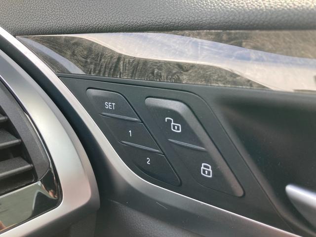 xDrive 20d Mスポーツ ハイラインパッケージ 黒革 ブラックレザー シートヒーター ACC アクティブクルーズコントロール LEDヘッドライト 19AW 全周囲カメラ コンフォートアクセス 電動リアゲート タイヤ4本交換(25枚目)