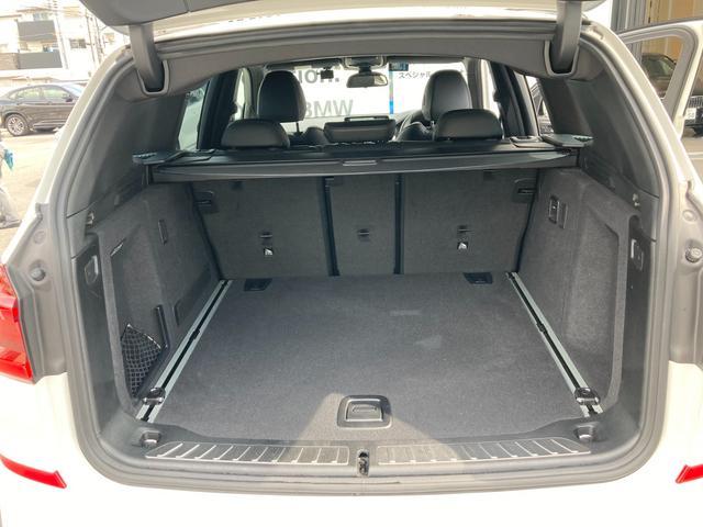 xDrive 20d Mスポーツ ハイラインパッケージ 黒革 ブラックレザー シートヒーター ACC アクティブクルーズコントロール LEDヘッドライト 19AW 全周囲カメラ コンフォートアクセス 電動リアゲート タイヤ4本交換(28枚目)