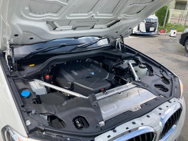 xDrive 20d Mスポーツ ハイラインパッケージ 黒革 ブラックレザー シートヒーター ACC アクティブクルーズコントロール LEDヘッドライト 19AW 全周囲カメラ コンフォートアクセス 電動リアゲート タイヤ4本交換(37枚目)