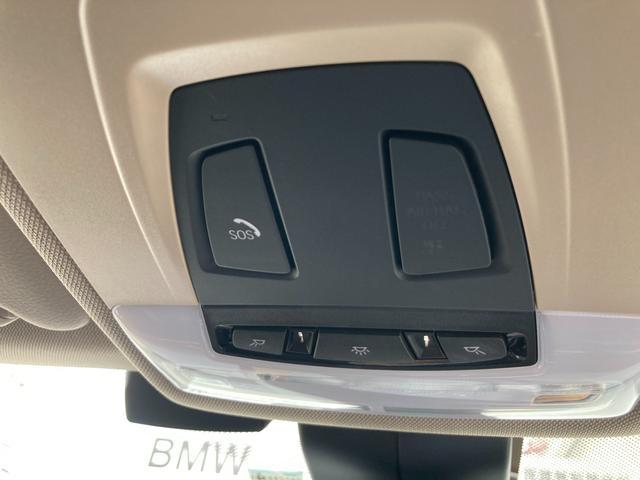 320d ラグジュアリー ブラックレザー アクティブクルーズコントロール 17インチAW 純正ナビ バックカメラ リアPDC LEDヘッドライト(22枚目)