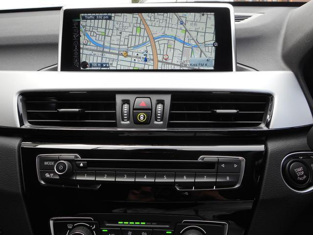 BMW BMW X1 sDrive 18i 純正ナビBカメラ スモークフイルム