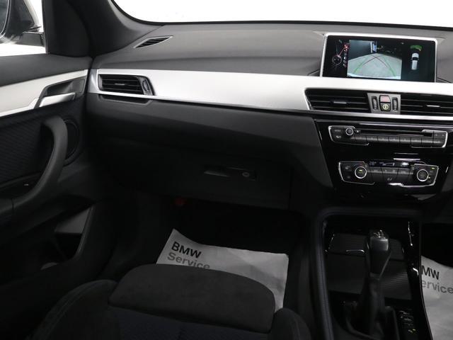 sDrive 18i Mスポーツ ワンオーナー Pサポート(15枚目)