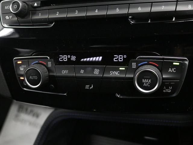 sDrive 18i Mスポーツ ワンオーナー Pサポート(18枚目)