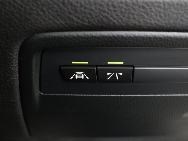 320iツーリング Mスポーツ ACC ドライブサポート(19枚目)