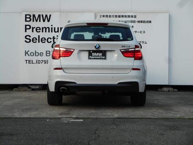 シフトをリバースに入れると自動でナビモニターがカメラと後部障害物センサーモニターに切り替わります。映像、カラーバーと接近音で距離を確認でき、狭い駐車場でもスムーズに駐車可能です!!