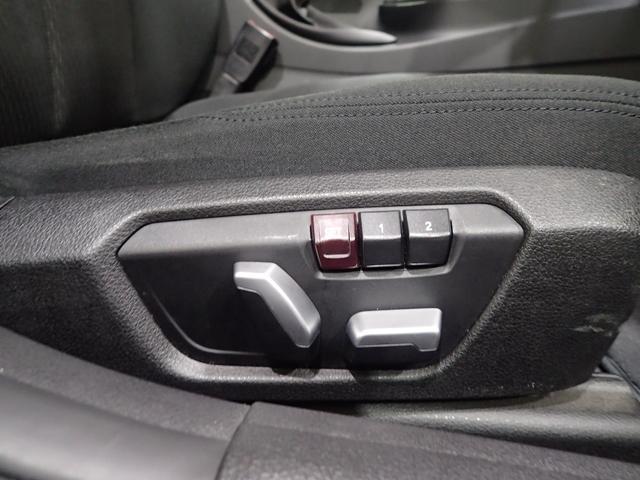 シートポジションを記憶することが可能ボタン一つで元の位置へ!