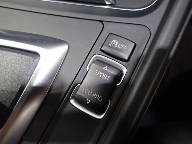 横滑り防止装置がついている車両となります。