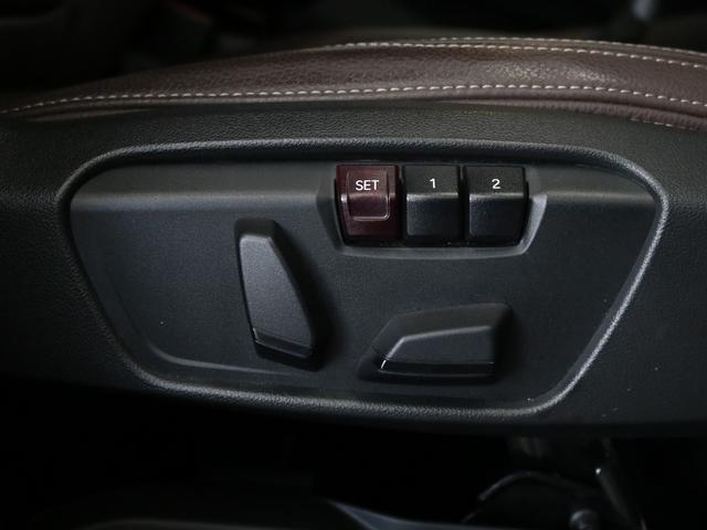 xDrive 18d xライン ハイラインパッケージ(13枚目)