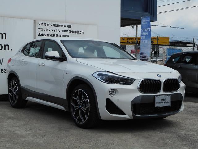 当社BMW認定中古車は全車保証付きでございます。また保証料金や整備費用はお見積書内の諸費用・税金に追加計上する事はございません。認定中古車保証付きのお支払総額でお見積りご依頼の上、他店とお比べください