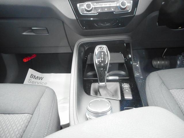sDrive 18i 登録済み未使用車 コンフォートP(15枚目)