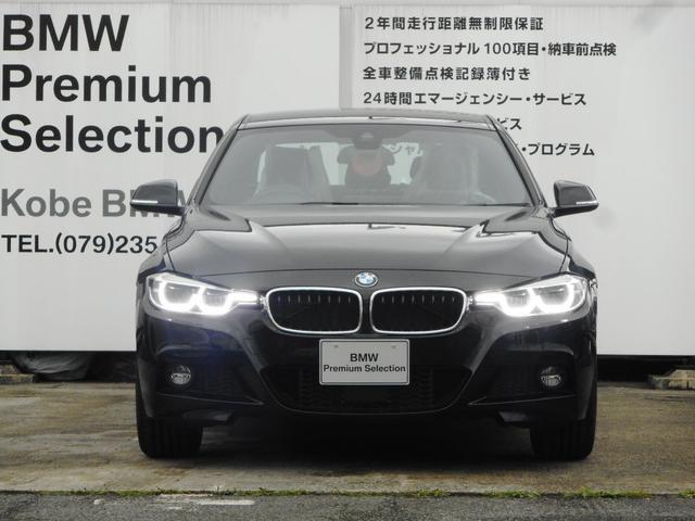 320i Mスポーツ 登録済み未使用車 認定保証 ACC(5枚目)