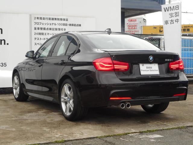 320i Mスポーツ 登録済み未使用車 認定保証 ACC(10枚目)