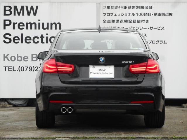 320i Mスポーツ 登録済み未使用車 認定保証 ACC(11枚目)