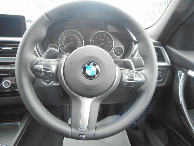 320i Mスポーツ 登録済み未使用車 認定保証 ACC(16枚目)