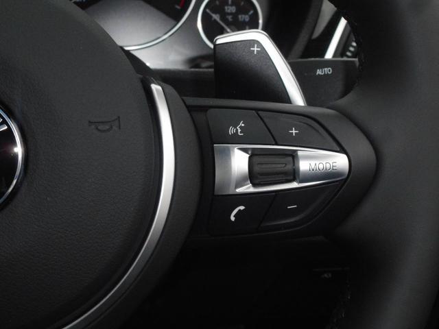 320i Mスポーツ 登録済み未使用車 認定保証 ACC(18枚目)