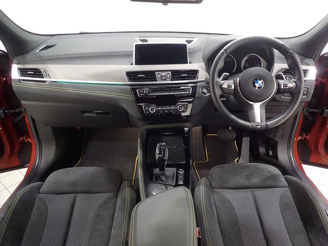 xDrive 20i MスポーツX コンフォートP LED(17枚目)