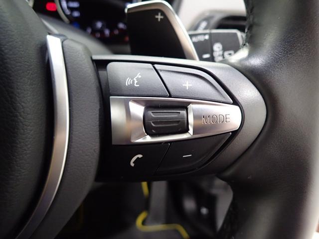 xDrive 20i MスポーツX コンフォートP LED(20枚目)