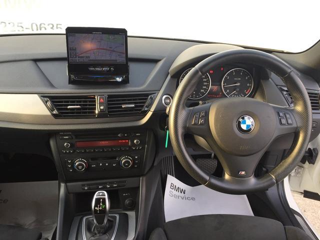 xDrive 20i Mスポーツ コンフォートアクセス(15枚目)