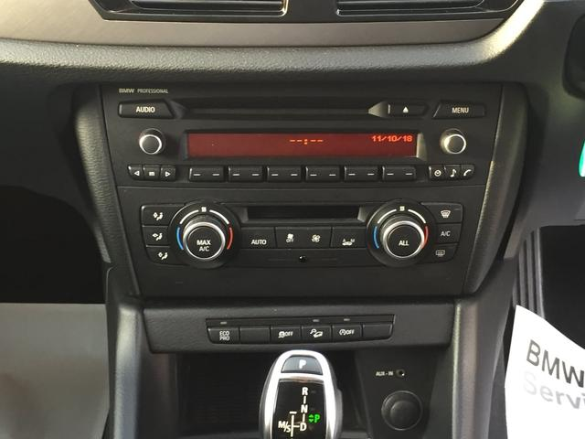 xDrive 20i Mスポーツ コンフォートアクセス(20枚目)