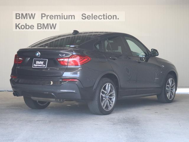「BMW」「BMW X4」「SUV・クロカン」「兵庫県」の中古車8