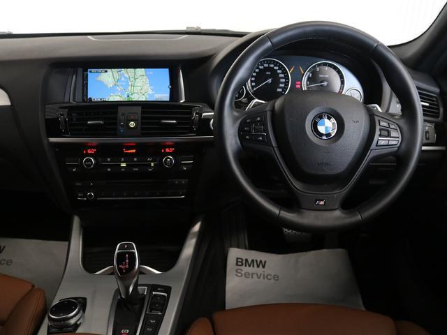 「BMW」「BMW X4」「SUV・クロカン」「兵庫県」の中古車15