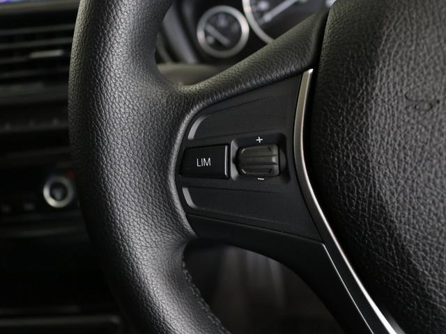 320iラグジュアリー 認定保証 黒革 Bカメラ HDDナビ(17枚目)