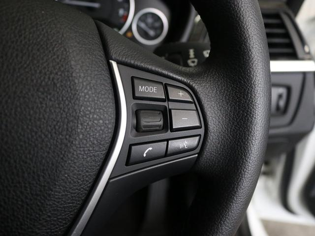 320iラグジュアリー 認定保証 黒革 Bカメラ HDDナビ(18枚目)