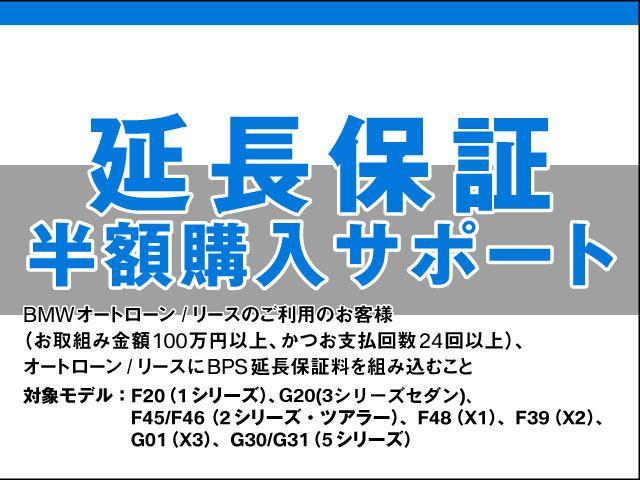 530iツーリングMスポーツ弊社デモカー黒革HUD地デジ(4枚目)