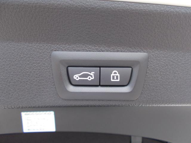420iグランクーペ Mスポーツ ワンオーナー アクティブクルーズコントロール キセノンヘッドライト 純正18インチアルミ 電動トランク コンフォートアクセス 衝突軽減ブレーキ 車線逸脱防止 パドルシフト 純正HDDナビ パワーシート(20枚目)