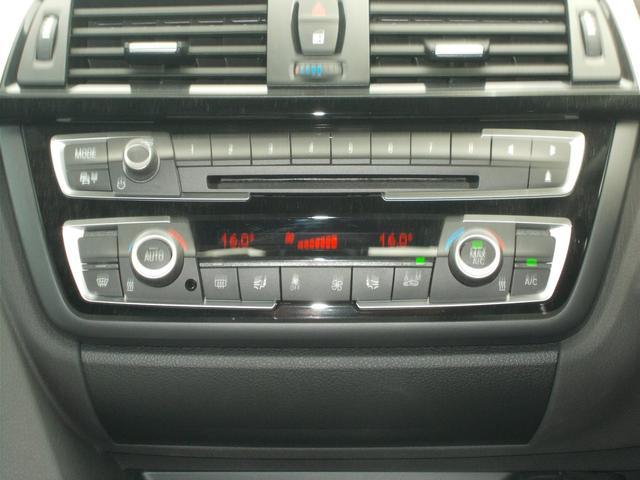 420iグランクーペ Mスポーツ ワンオーナー アクティブクルーズコントロール キセノンヘッドライト 純正18インチアルミ 電動トランク コンフォートアクセス 衝突軽減ブレーキ 車線逸脱防止 パドルシフト 純正HDDナビ パワーシート(25枚目)