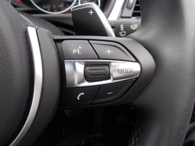 420iグランクーペ Mスポーツ ワンオーナー アクティブクルーズコントロール キセノンヘッドライト 純正18インチアルミ 電動トランク コンフォートアクセス 衝突軽減ブレーキ 車線逸脱防止 パドルシフト 純正HDDナビ パワーシート(29枚目)