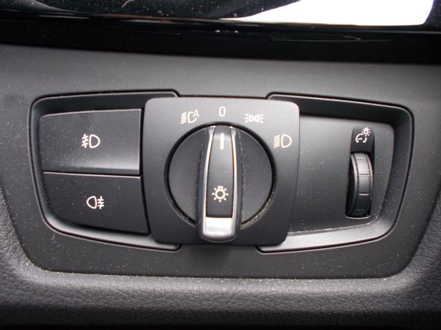 420iグランクーペ Mスポーツ ワンオーナー アクティブクルーズコントロール キセノンヘッドライト 純正18インチアルミ 電動トランク コンフォートアクセス 衝突軽減ブレーキ 車線逸脱防止 パドルシフト 純正HDDナビ パワーシート(33枚目)